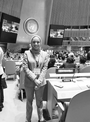 Razan Alaqil at the United Nations Youth Assembly